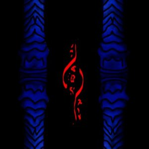 ChromaDepth 3D Design: Symbol/Throne Room. Every panel has these columns but a different design. This is one of them.